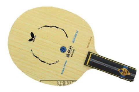 Zhang Jike-alc Blades Quality Goods